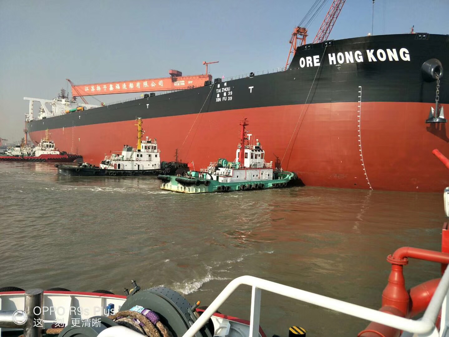长江船舶引航,护航 拖轮引水 NanTong Tug and Pilot Application.China Pilot and Tug Services
